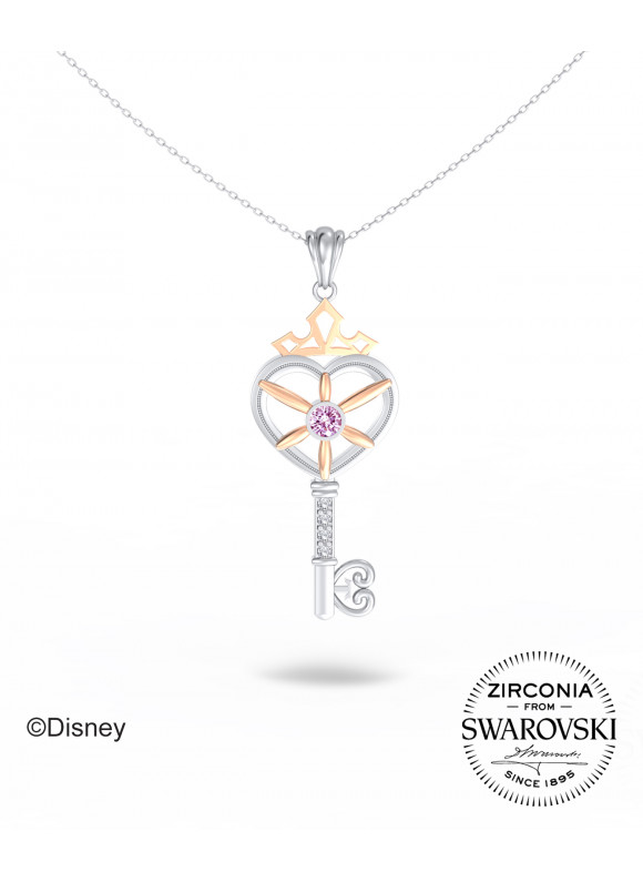 Disney Princess Aurora Enchant Heart Key Pendant